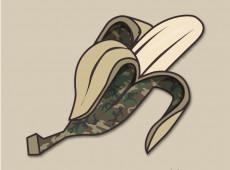Conde e Carvall: Score! República de Bananas