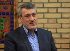 Reino Unido convoca embaixador do Irã em Londres