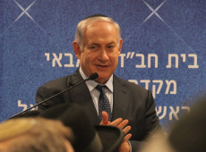Netanyahu acusa Irã por explosão de navio israelense e promete retaliação