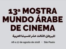 13ª Mostra Mundo Árabe de Cinema começa nesta quarta; veja programação