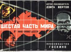 Na URSS, ir ao cinema era estar em comunhão com a arte, hoje o grande cinema morreu: entrevista com Evgeny Spitsyn