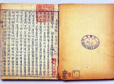 Hong Gildong: Luta por autonomia na literatura coreana, emancipação e subversão na Era Joseon