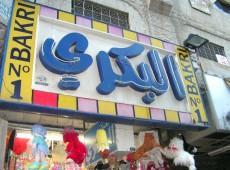 Megaempresário brasileiro-palestino: ocupação israelense sufoca economia local