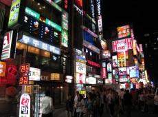 Clínica sul-coreana é multada por utilizar ossos alheios em cirurgias