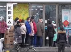 China reforça medidas de isolamento, e Taiwan registra primeira morte