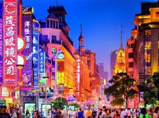 """""""China tem se transformado em espelho para quem busca alternativa ao neoliberalismo"""""""