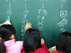 Escolas de Wuhan reabrem as portas pela 1ª vez em sete meses