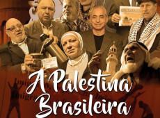 Sionismo: 10 notas de um brasileiro sobre uma noite de terror na Palestina ocupada