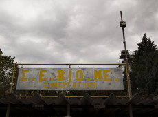 """Operários gregos que ocuparam fábrica falida pregam coletividade: """"juntos somos muitos"""""""