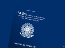 Conde e Carvall: Score! Taxa do desemprego no Brasil