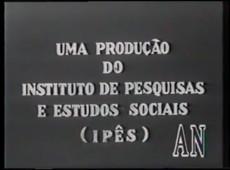 Rubem Fonseca, redator (e diretor) do Ipês