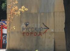 Opera Mundi na Ucrânia: 'As bombas vêm do alto e elas podem cair em você', diz moradora de Donetsk