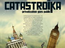 Cinemateca Diálogos do Sul | Catastroika: a privatização da democracia