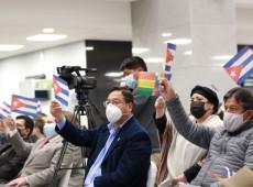 Bolívia anuncia envio de ajuda humanitária a Cuba