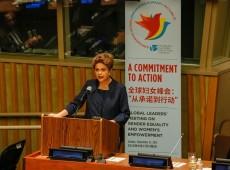 Leia discurso da presidente Dilma durante Encontro de líderes globais sobre igualdade de gênero e empoderamento das mulheres