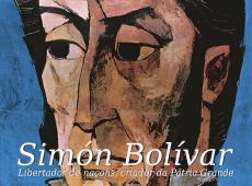 """Venezuela: La patria de Bolívar, el Libertador, no es un """"estado canalla"""" mister Bolton"""
