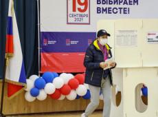 Eleições na Rússia: o que significa o avanço do Partido Comunista na Duma?