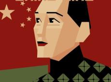 Soong Ching-ling: do nacionalismo ao socialismo chinês
