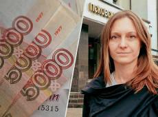 """Acusada de apoiar """"terrorista"""",  jornalista russa é condenada a pagar multa de 500 mil rublos"""