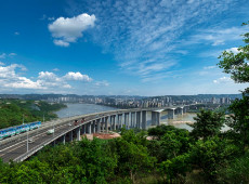 A China e a questão ambiental: um outro olhar