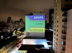 Apagão no Amapá, lições da tragédia da privatização do setor elétrico