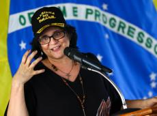 Aos 41 anos da Lei de Anistia, entidades denunciam comissão pró Ditadura Civil-Militar